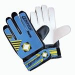 PERU brankařské rukavice | XL
