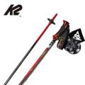 Lyžařské hole K2 TRIAX red 115 cm